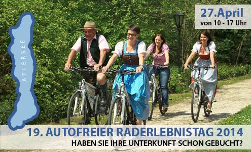 Autofreier Raderlebnistag 2014